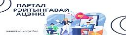 Турыстычныя рэсурсы Віцебскай вобласці