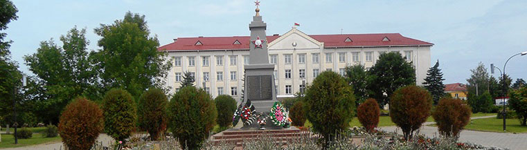 Братская могила в г.п. Шарковщина